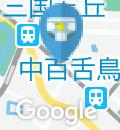 百舌鳥八幡駅(改札内)のオムツ替え台情報