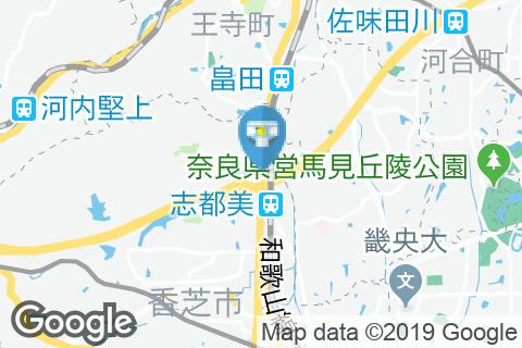 株式会社オークワ 香芝インター店(1F)のオムツ替え台情報