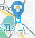 南海電気鉄道 三国ケ丘駅(改札内)のオムツ替え台情報