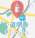 料亭 梅廼家(1F)の授乳室情報