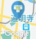 土師ノ里駅(改札内)のオムツ替え台情報