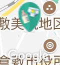 倉敷成人病クリニック(5F)の授乳室・オムツ替え台情報