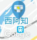 ザ・ダイソー 倉敷西阿知店のオムツ替え台情報