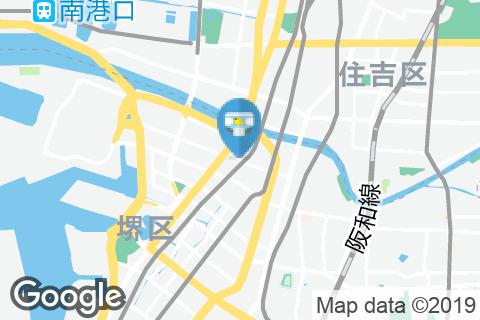 100円ショップセリア イオンモール堺鉄砲町店のオムツ替え台情報