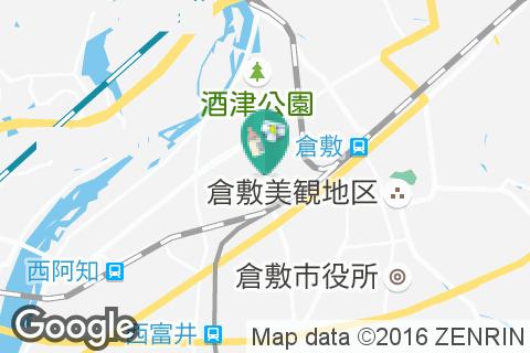 TOTO倉敷ショールームの授乳室・オムツ替え台情報