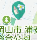 岡山市役所 南区役所(1F)の授乳室・オムツ替え台情報