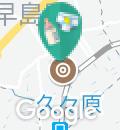 早島町町民総合会館ゆるびの舎(1F)の授乳室・オムツ替え台情報
