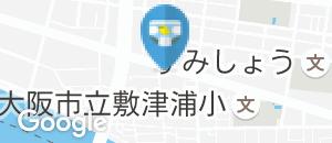 びっくりドンキー 住之江店(2F)のオムツ替え台情報