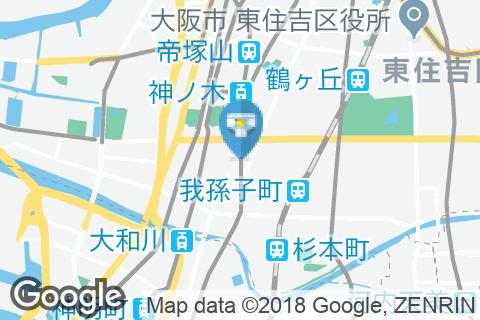沢ノ町駅(改札内)のオムツ替え台情報