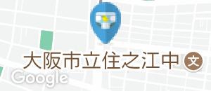 木曽路 住之江公園店(1F)のオムツ替え台情報