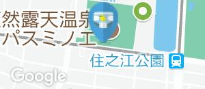 namcoマグスミノエ店(1F)のオムツ替え台情報