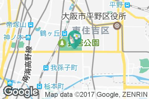 大阪市立自然史博物館(1F)の授乳室・オムツ替え台情報