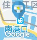 南港口駅(改札内)のオムツ替え台情報