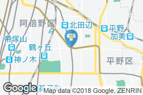 駒川中野駅(改札内)のオムツ替え台情報