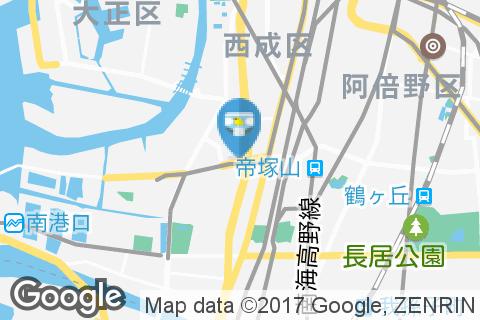 日産大阪販売株式会社 玉出店(1F)のオムツ替え台情報