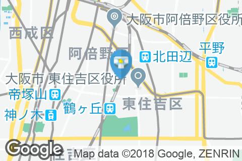 南田辺駅(改札内)のオムツ替え台情報