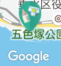 三井アウトレットパーク マリンピア神戸(2階 中央)の授乳室・オムツ替え台情報