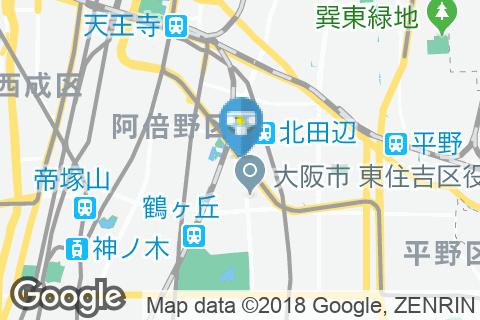 田辺駅(改札内)のオムツ替え台情報