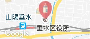 垂水区役所(2F)の授乳室情報