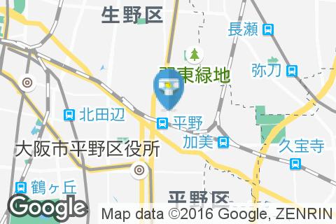しゃぶ葉平野駅北のオムツ替え台情報