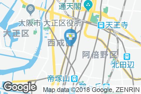 大阪市高速電気軌道 天下茶屋駅(改札内)のオムツ替え台情報