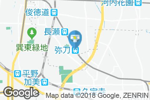 弥刀駅(改札内)のオムツ替え台情報