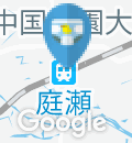 庭瀬駅(改札内)のオムツ替え台情報