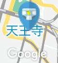 友安製作所 Cafe & Bar 阿倍野(1F)のオムツ替え台情報