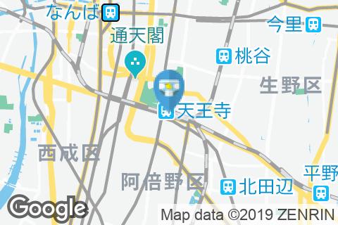 天王寺MIO(3F)のオムツ替え台情報