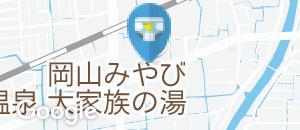 はま寿司 岡山久米店(1F)のオムツ替え台情報