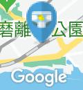 須磨海浜公園駅(改札内)のオムツ替え台情報