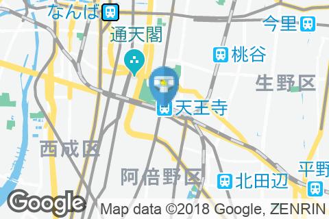 JR西日本 天王寺駅(改札内)のオムツ替え台情報