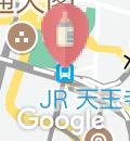 天王寺駅(地下鉄御堂筋線 駅長室内)の授乳室情報