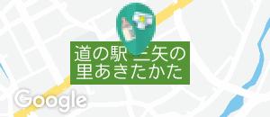 道の駅 三谷の里 あきたかた(1F)の授乳室・オムツ替え台情報
