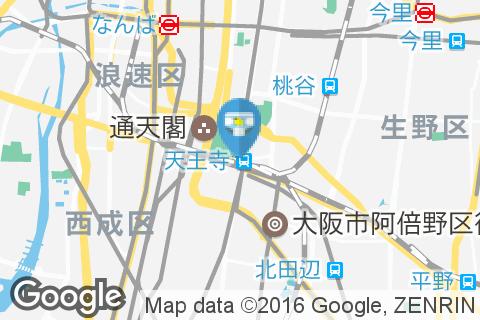 タリーズコーヒー天王寺公園店(1F)のオムツ替え台情報