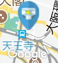 ホテルバリタワー大阪天王寺(B1)のオムツ替え台情報
