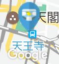 青いナポリ イン・ザ・パークのオムツ替え台情報