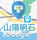 木曽路 明石店(1F)のオムツ替え台情報