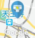 デニーズ 天王寺店(1F)のオムツ替え台情報