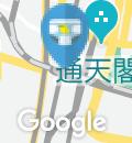 JR西日本 新今宮駅(改札内)のオムツ替え台情報