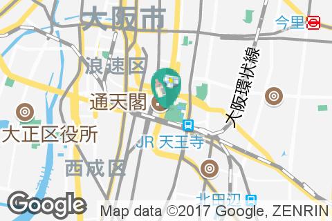 天王寺動物園の授乳室・オムツ替え台情報