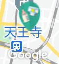 大阪トヨタ 天王寺店(2F)の授乳室・オムツ替え台情報