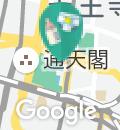 天王寺公園の授乳室・オムツ替え台情報