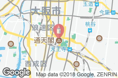 グリル梵 新世界本店(1F)の授乳室情報