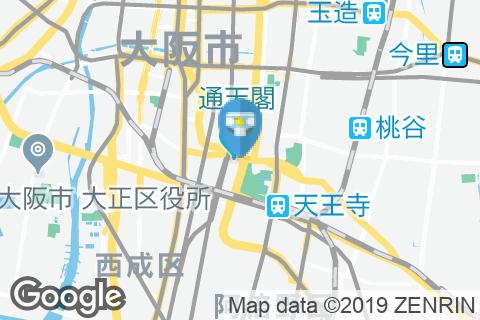 久月 大阪店(1F)のオムツ替え台情報