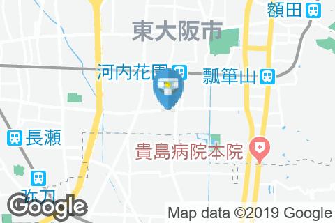 スシロー東大阪花園店(1F)のオムツ替え台情報