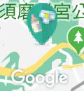 高倉台児童館の授乳室・オムツ替え台情報