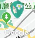 東須磨児童館の授乳室・オムツ替え台情報
