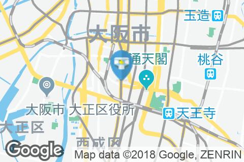 大国町駅(改札外)のオムツ替え台情報