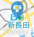 神戸市立会館ピフレホール(3F)のオムツ替え台情報